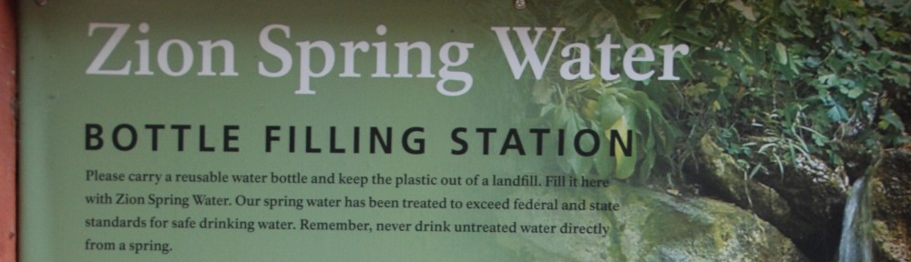 cropped-zion-water-filling-station.jpg
